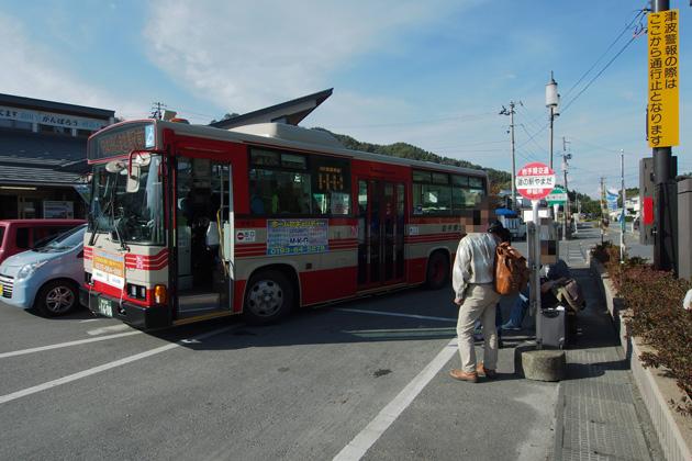 20141102_iwate_kenboku_bus-02.jpg