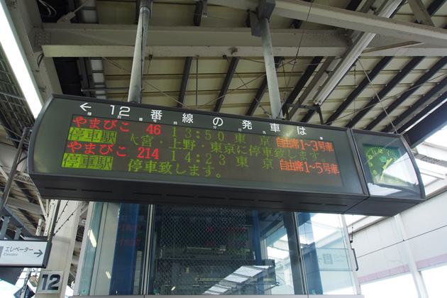 20141103_fukushima-02.jpg