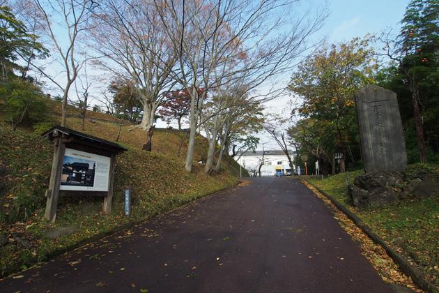 20141103_mutsu_shiroishi_castle-01.jpg