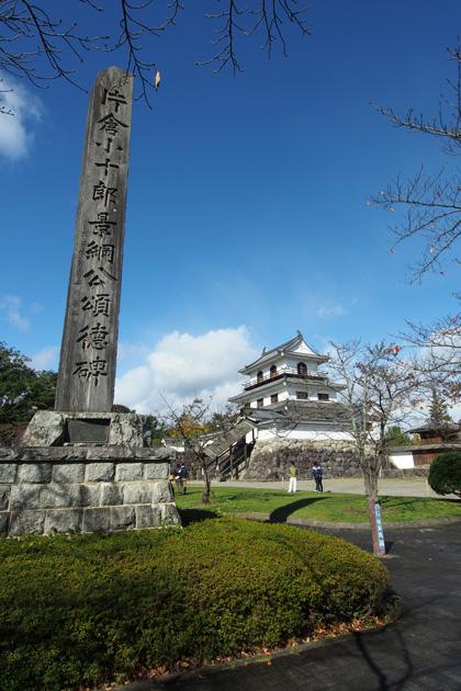 20141103_mutsu_shiroishi_castle-03.jpg