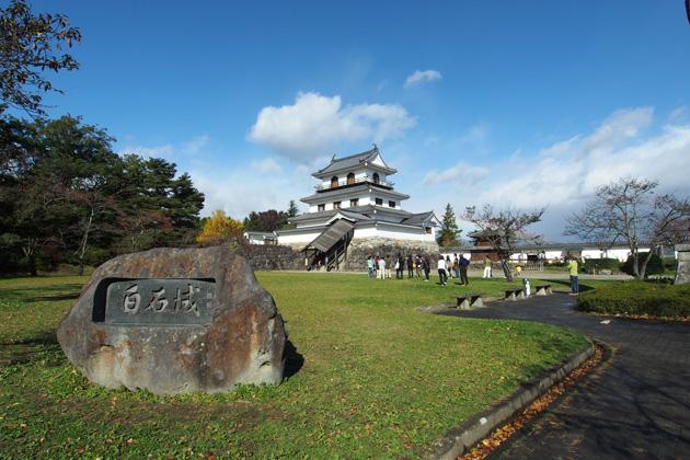 20141103_mutsu_shiroishi_castle-04.jpg