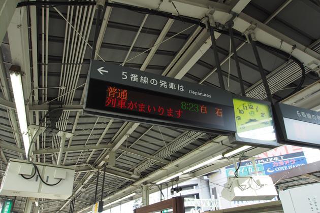 20141103_sendai-01.jpg