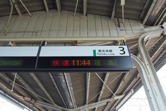 20141103_shiroishi-02.jpg
