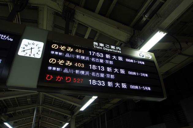 20141103_tokyo-01.jpg