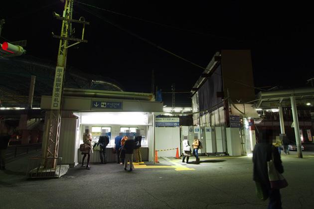 20141129_koshien-07.jpg