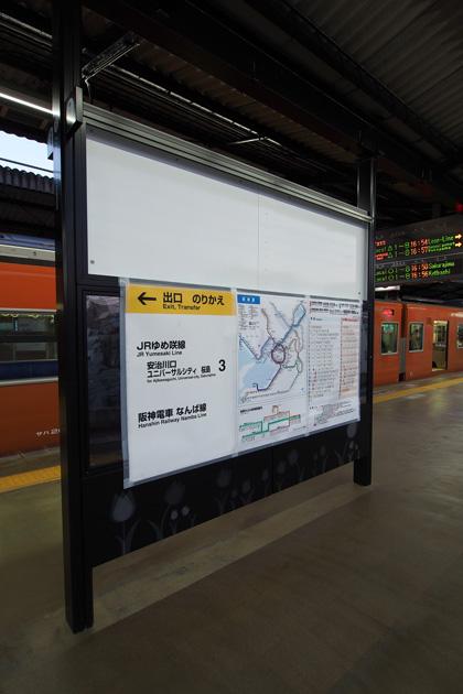 20141129_nishi_kujo-02.jpg