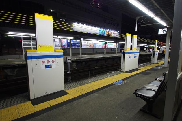 20141129_rokkomichi-03.jpg