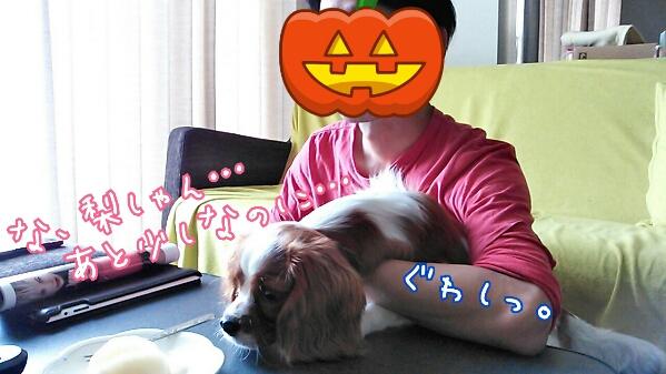 fc2_2013-10-07_21-22-11-541.jpg