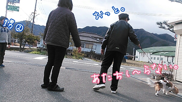 fc2_2014-01-13_20-39-56-770.jpg