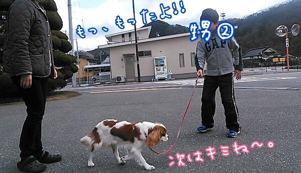 fc2_2014-01-13_20-52-50-268.jpg