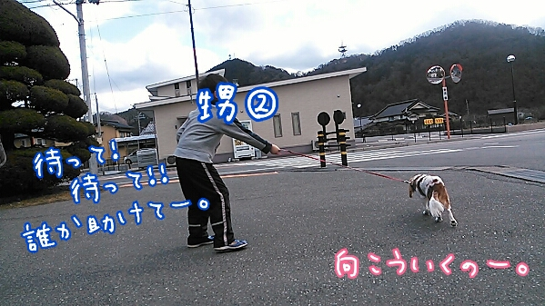 fc2_2014-01-13_20-53-13-617.jpg