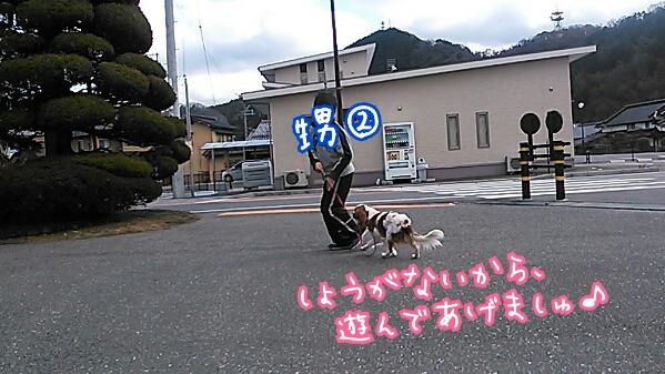 fc2_2014-01-13_20-53-53-422.jpg