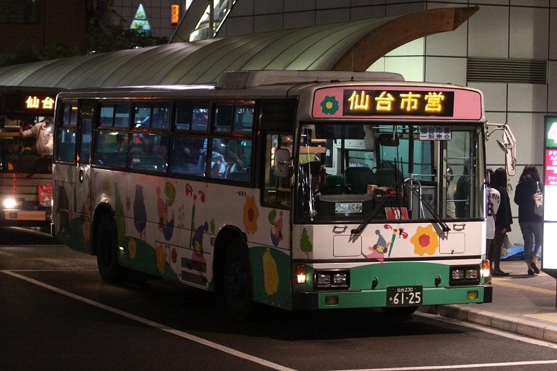 IMG_4900-1.jpg