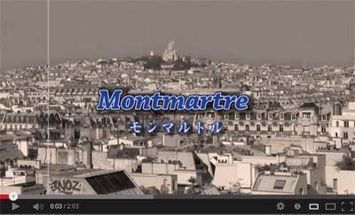 MONMARU.jpg