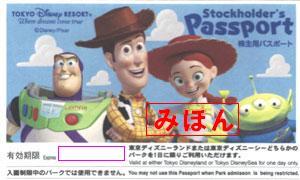 2013112412591370c.jpg