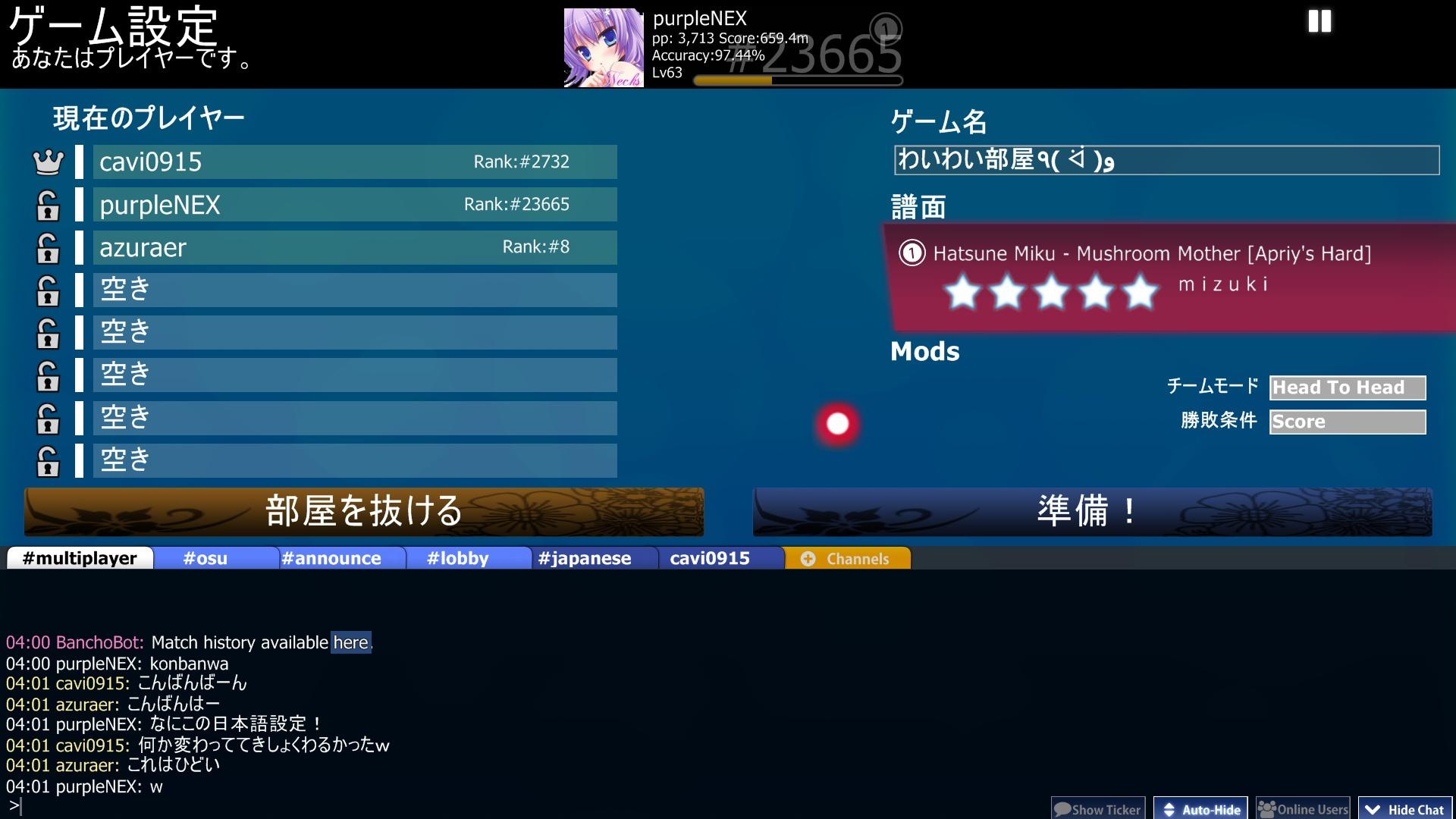 screenshot032.jpg
