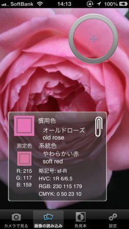 IMG_5051_20130814152814e76.jpg