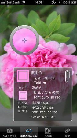 IMG_5057_20130814152833d6c.jpg