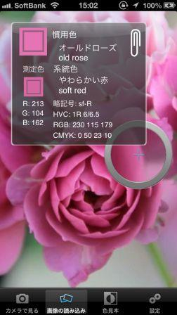 IMG_5062_20130814152843d7d.jpg