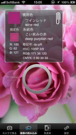 IMG_5065_201308141528501e6.jpg