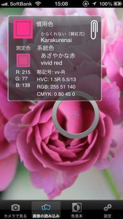 IMG_5075_201308141529089aa.jpg