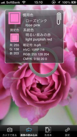 IMG_5079_20130814152918fc3.jpg