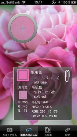 IMG_5086_201308141529315f9.jpg