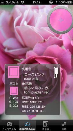 IMG_5088_20130814152936d8c.jpg