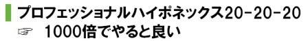 memo_201308.jpg