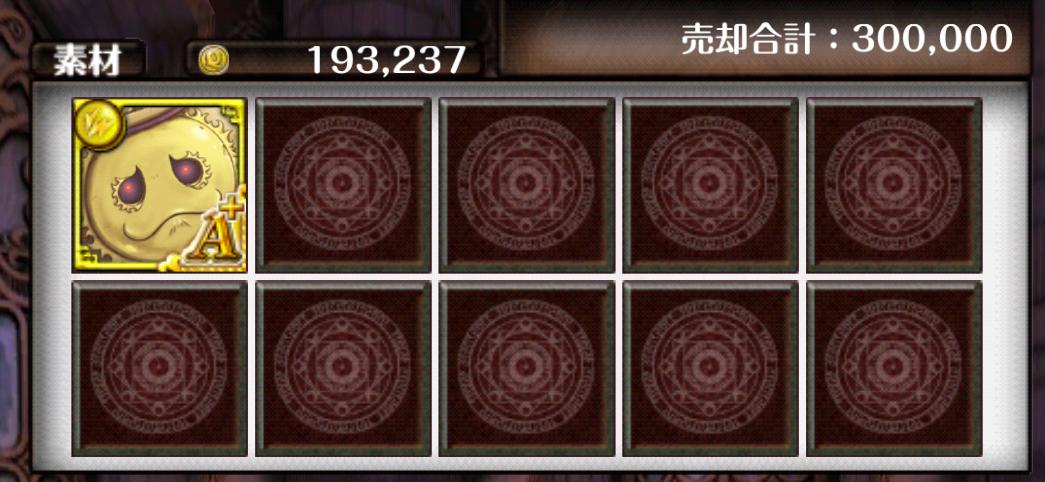 Screenshot_2013-09-17-09-08-59-1.png