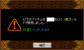 20130807015548b01.png