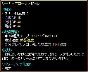 20130830010335a44.png