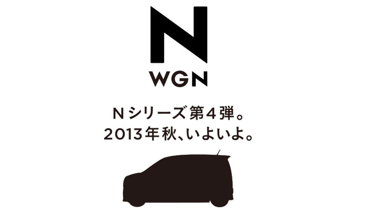 N-WGN3