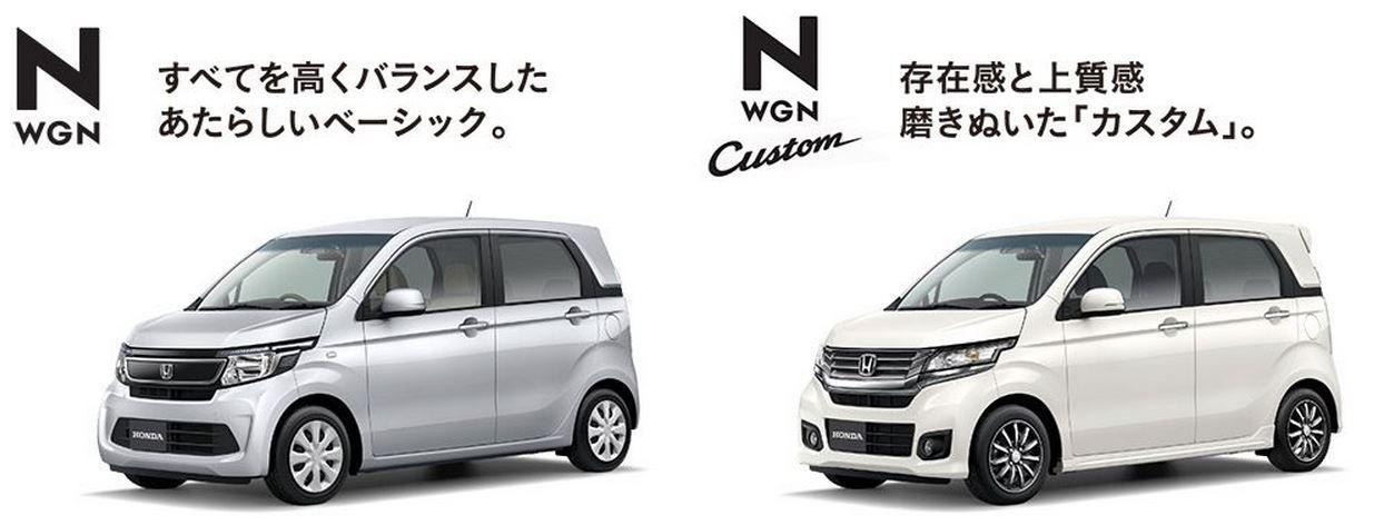 N-WGN発売4