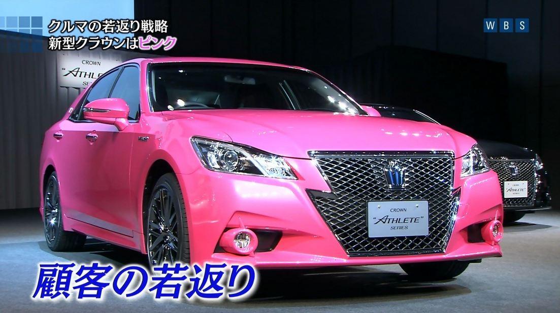 トヨタ ピンクのクラウン
