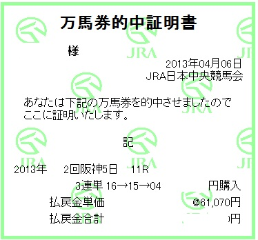 20130410201633cd3.jpg