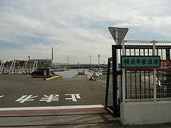 240px-Shiba-Port01.jpg