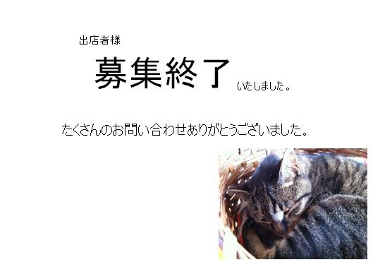 20130828102757e50.jpg