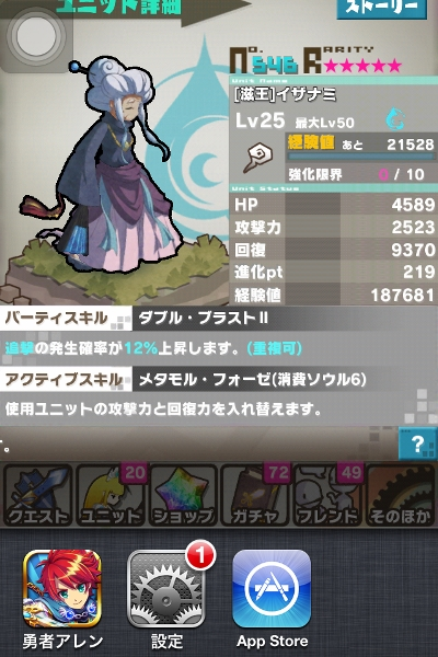 20130929005810b78.jpg