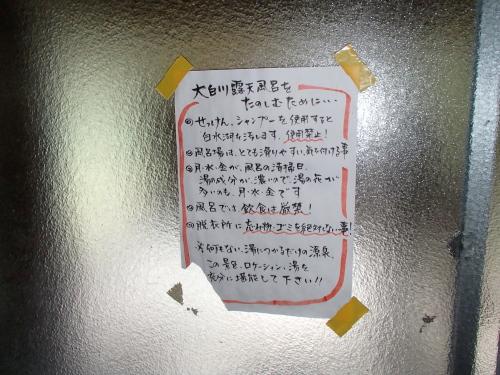 20131007_151948122.jpg