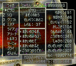 dq4.png