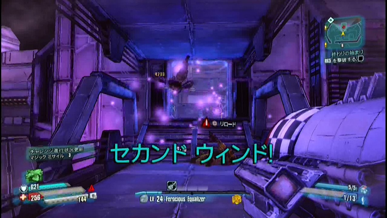 BLPS11_006.jpg