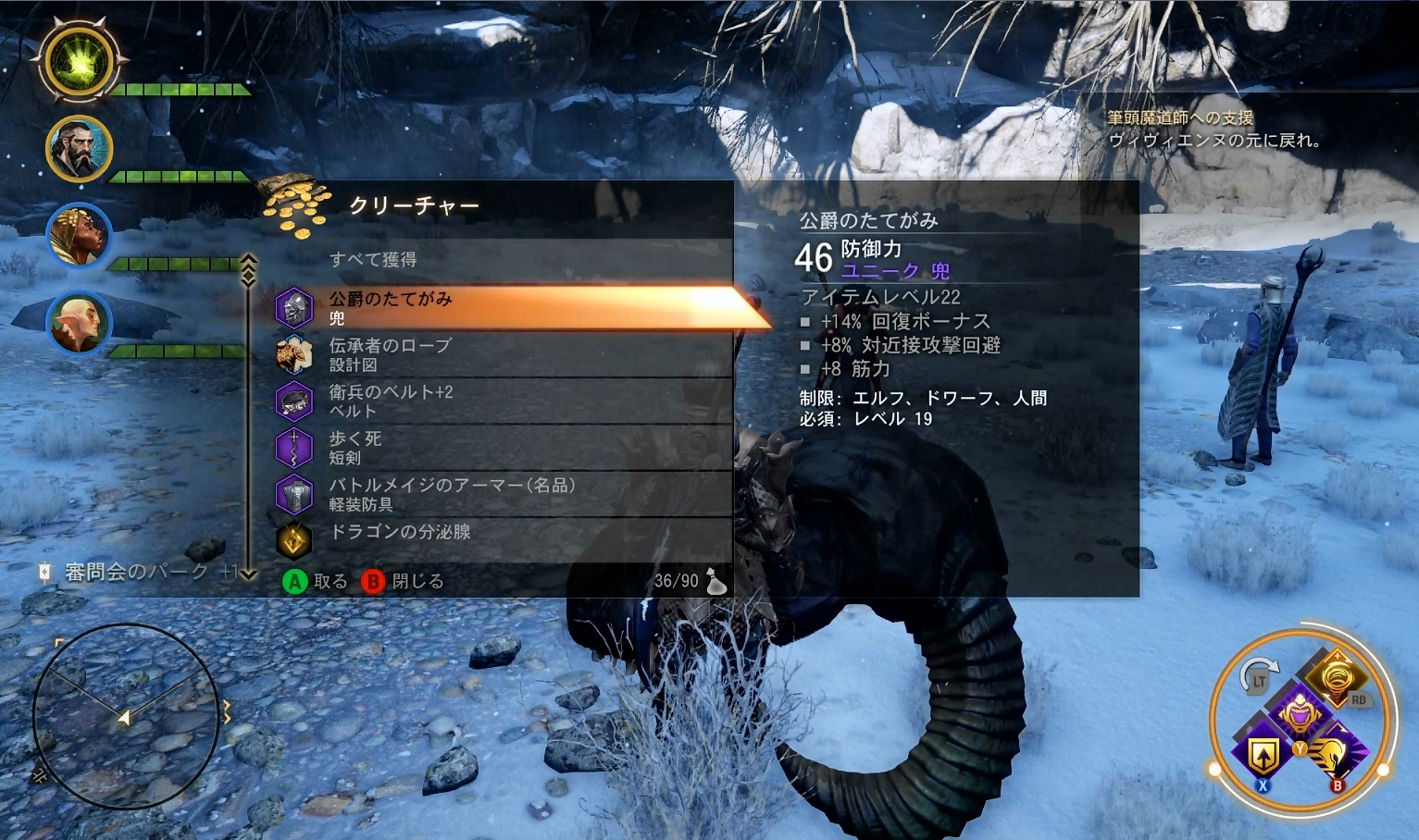 DAI19_024.jpg