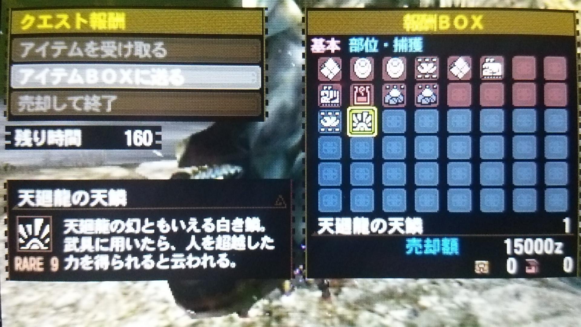 G4HM27_007.jpg