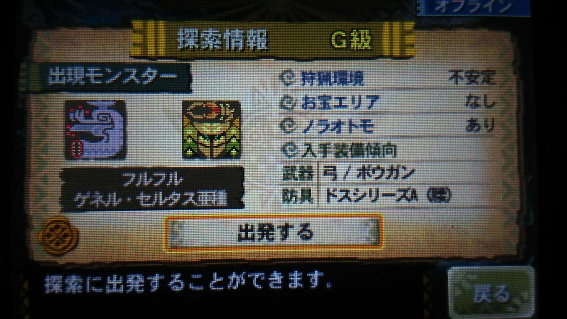 G4HM27_009.jpg