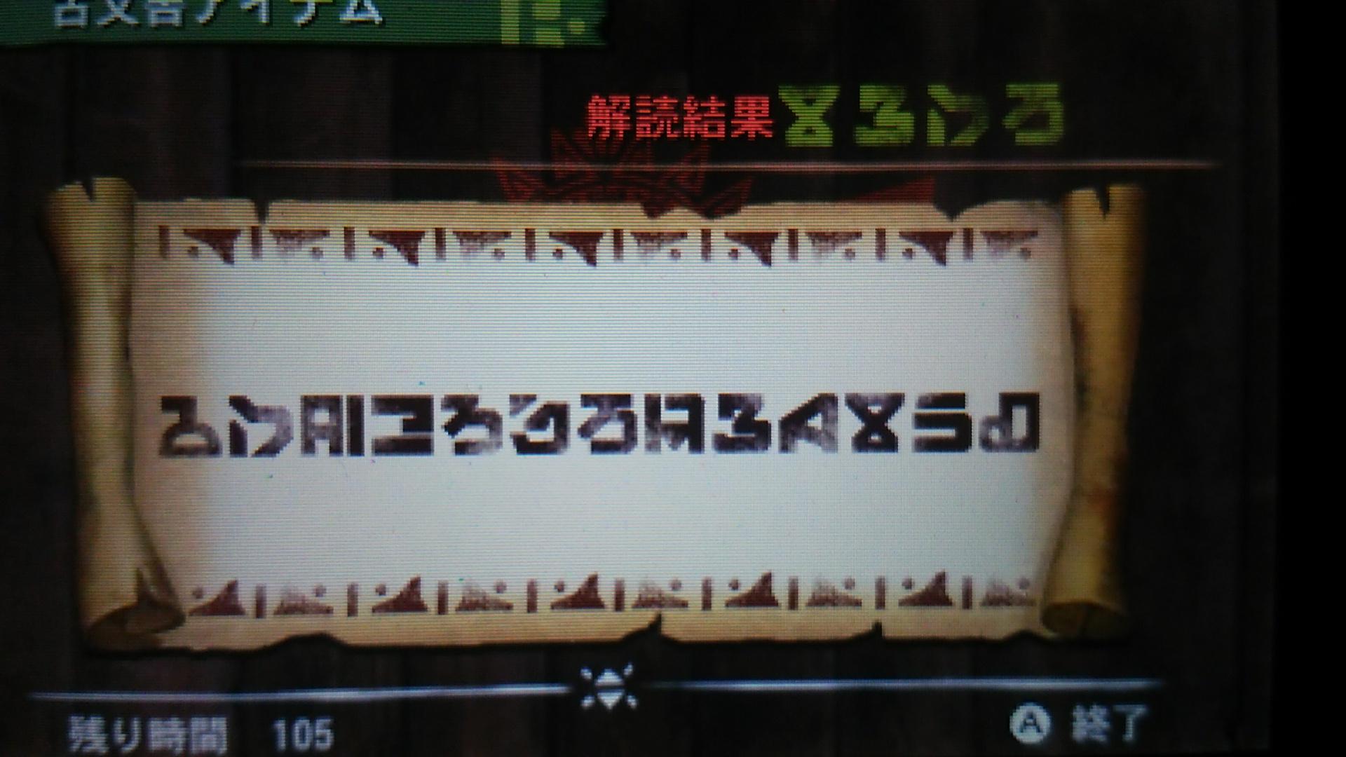 G4HM27_013.jpg