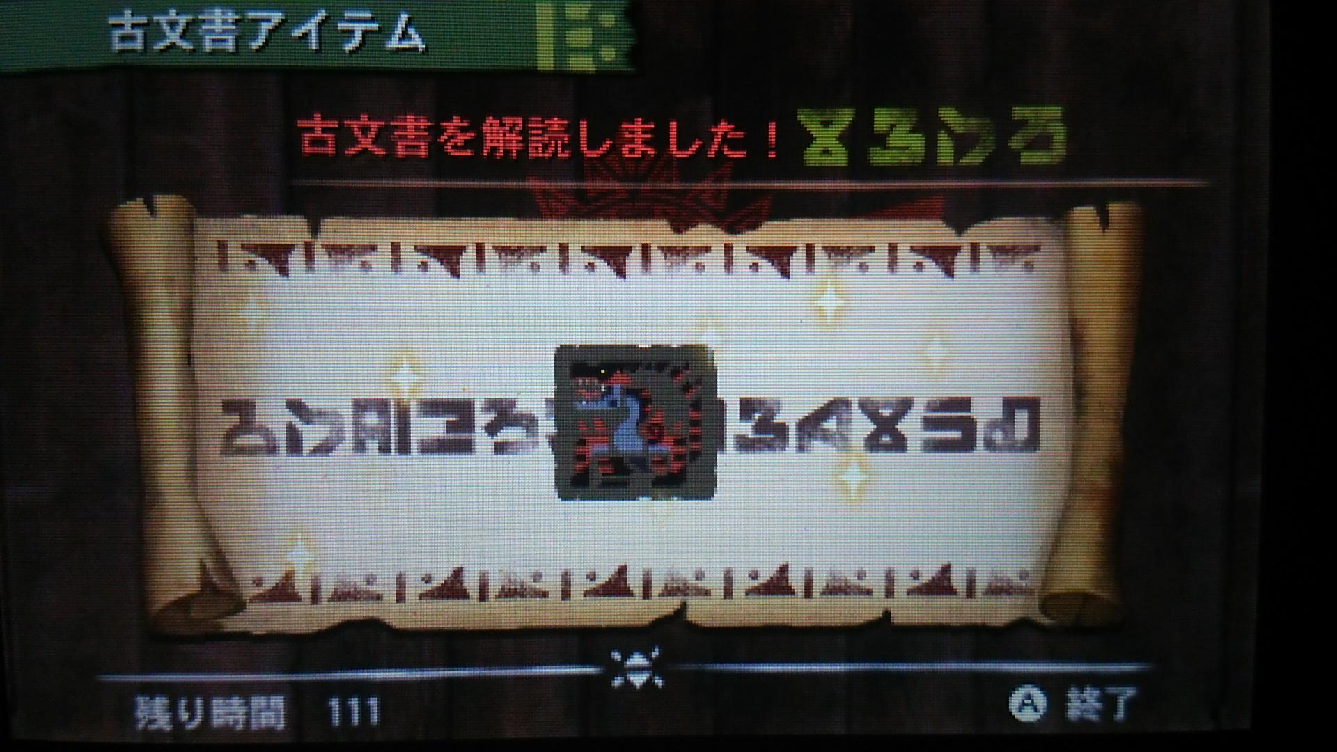 G4HM27_014.jpg