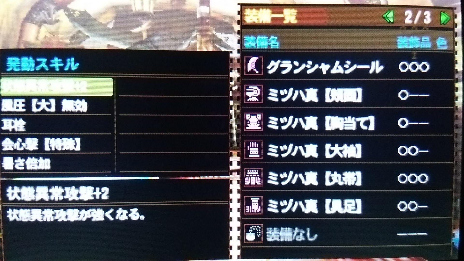 G4HM28_023.jpg