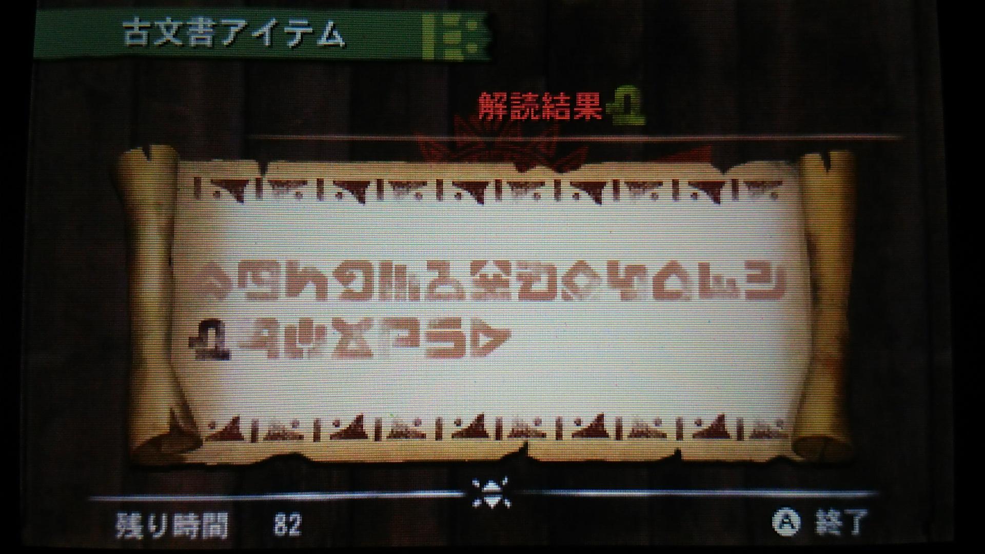 G4HM29_001.jpg