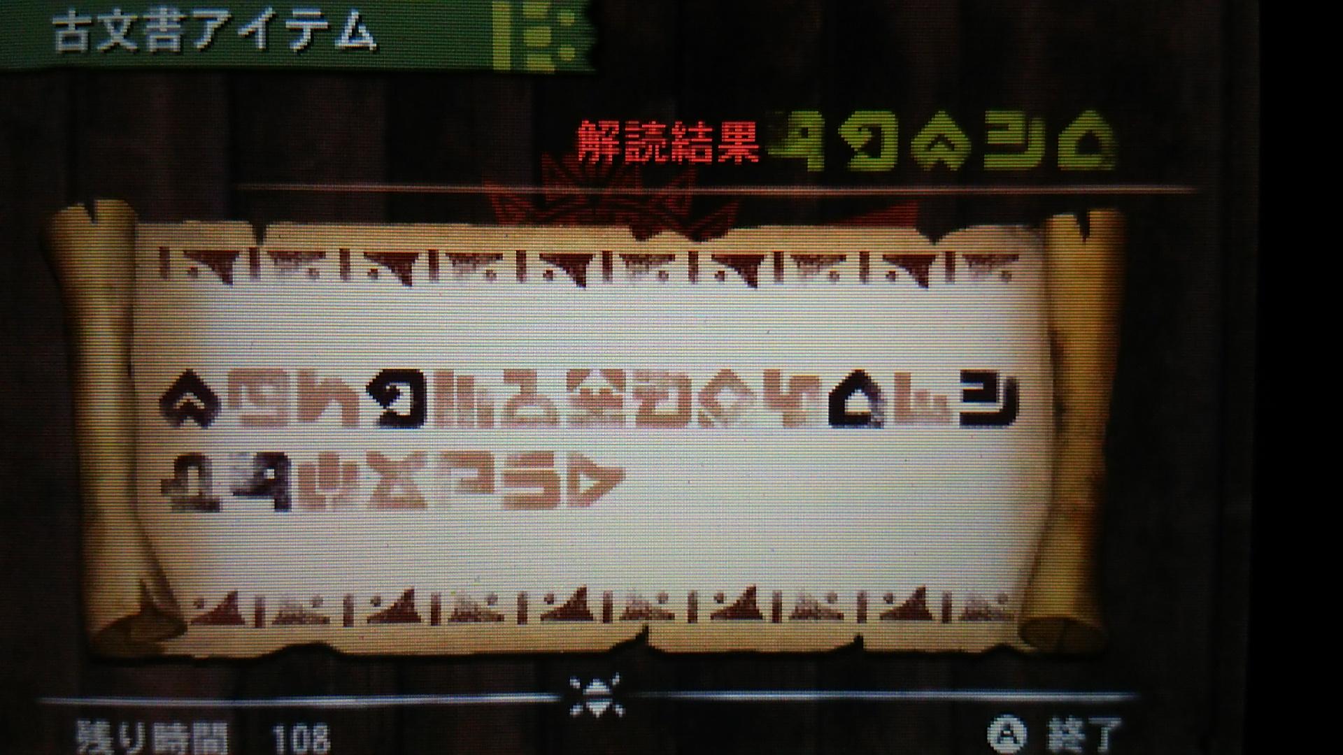 G4HM29_011.jpg